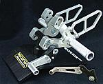 Woodcraft Ducati 848/1098/1198 Complete Rearset Kit