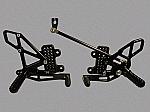 Vortex Rear Sets RS265K