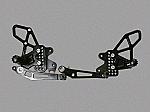 Vortex Rear Sets RS572K