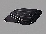 Vortex Clutch Guard GSXR1000 09-12